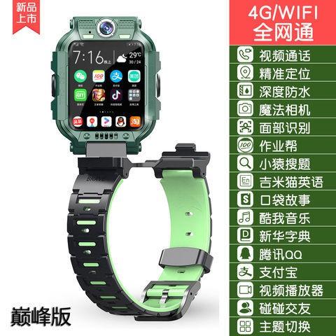 【2021新款小天才兒童手錶】正品小小天才z6巔峰版兒童電話手表4G全網通防水z7智能男女孩視頻
