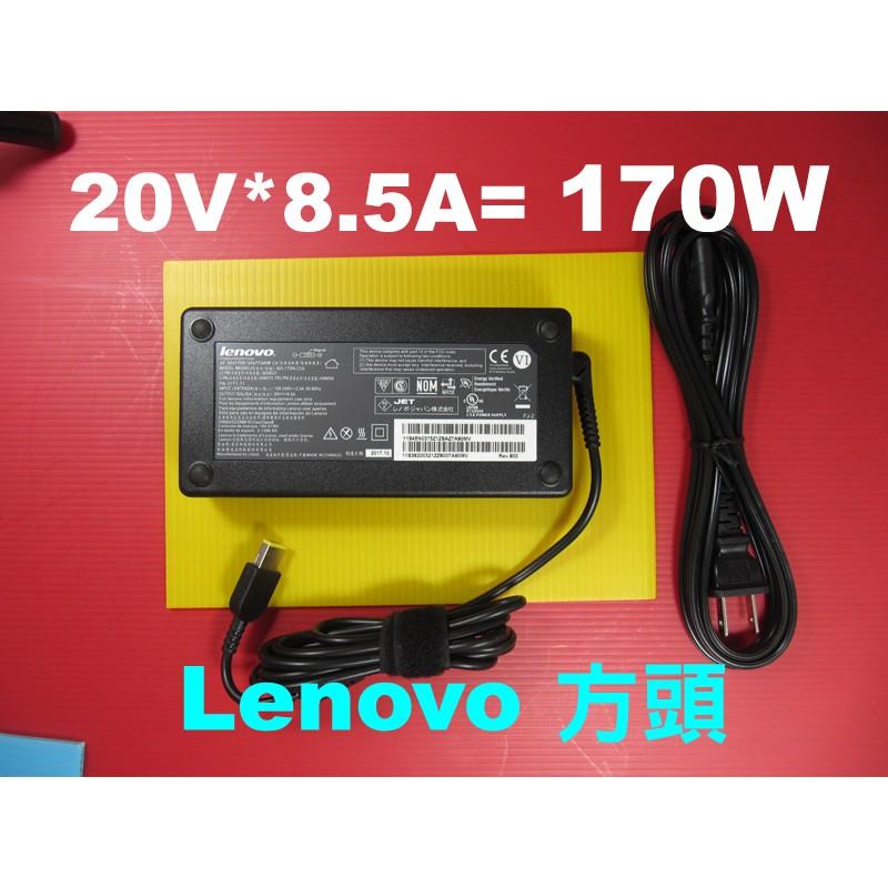 170W lenovo 方頭 Lenovo 聯想 原廠 變壓器 充電器 PA-1171-71 ADP-170CB AA