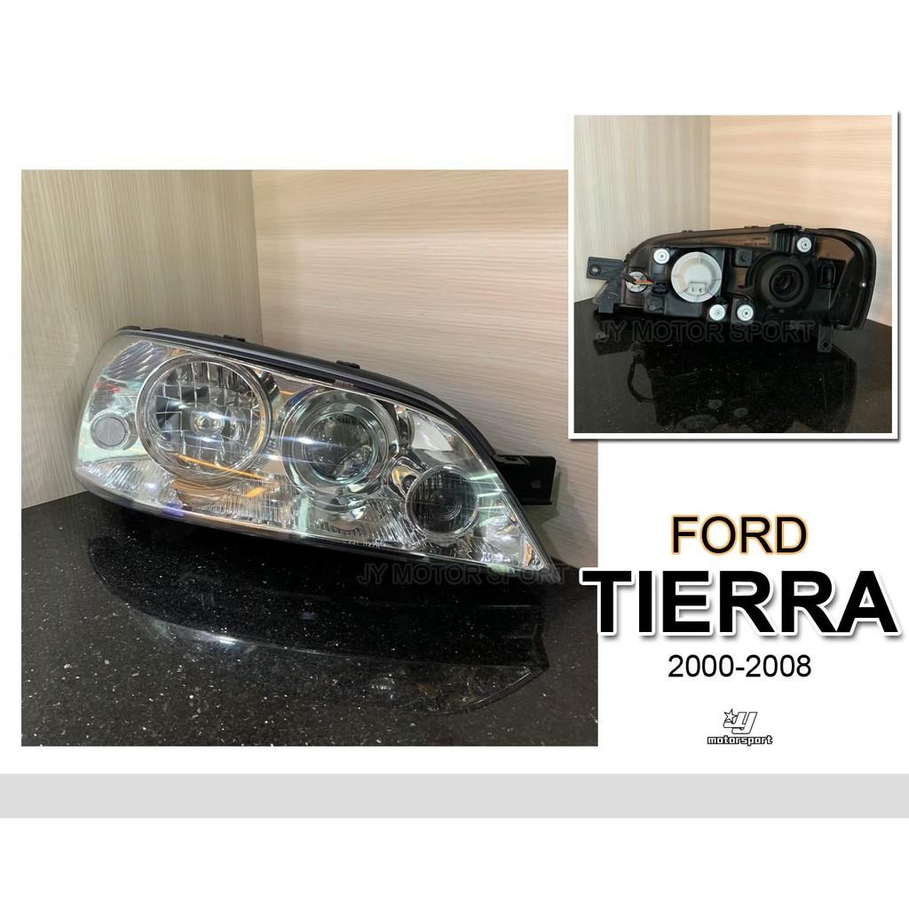 小傑車燈精品--全新 TIERRA LS SE RS XT 00 - 08年 原廠型 晶鑽 大燈 一顆1600元