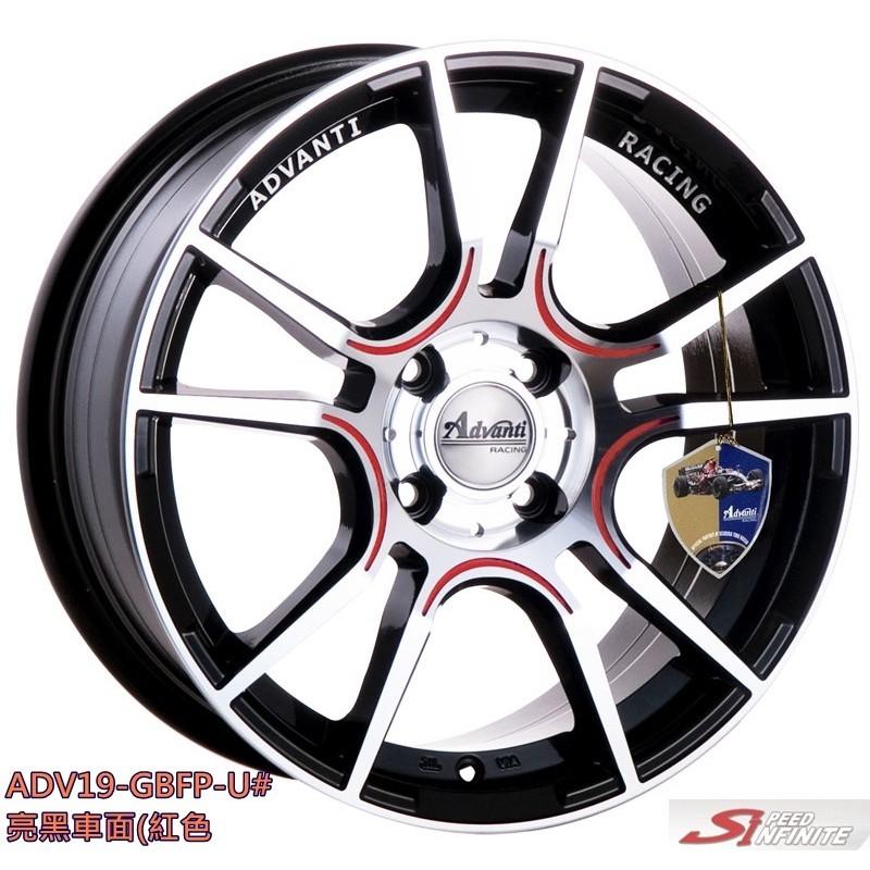 晟信 4/100 5/114.3 7J ET40 16吋放射五肋分岔鋁圈ADV-19輪框 輪胎 報價後開賣場下標