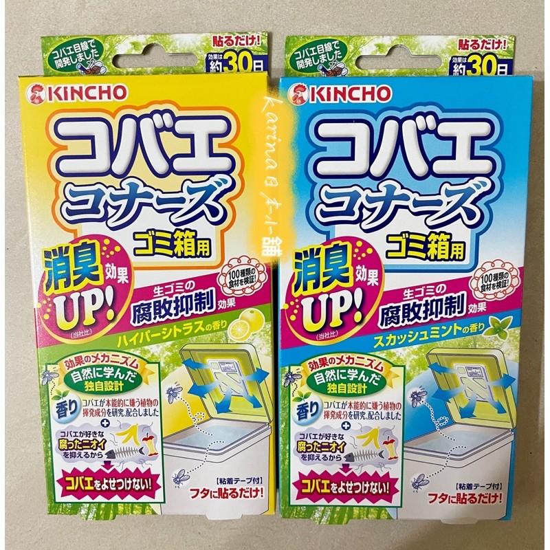Karina日本代購小舖💗 日本 KINCHO 防腐敗 貼片 腐敗抑制 廚餘桶 垃圾桶 廚房用