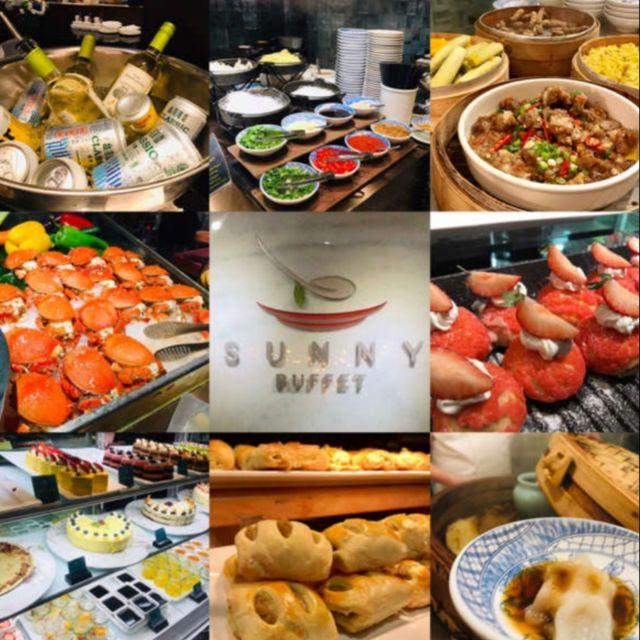 【王朝大酒店】平日午晚餐優惠價850/張(原價1188)假日+100 SUNNY BUFFET 展覽優惠券