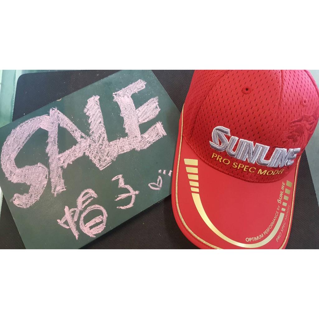 SUNLINE CP-3376 釣魚休閒帽子 還附夾帽失手繩喔~(紅色)