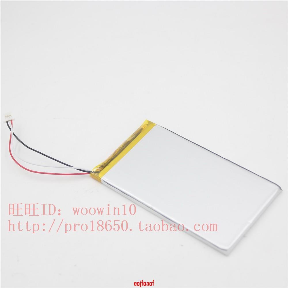 滿299出貨 適用 Ibasso DX160 電池  3200mah