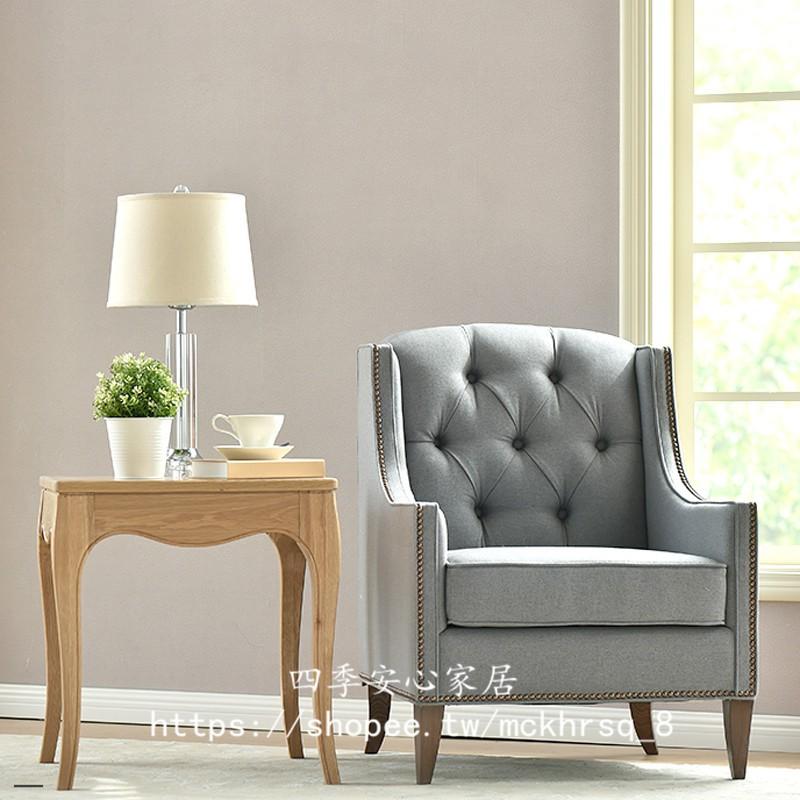 【四季安心家居】單人沙發椅美式麻布輕奢休閑椅客廳小戶型老虎椅高靠背簡約小沙發S210329