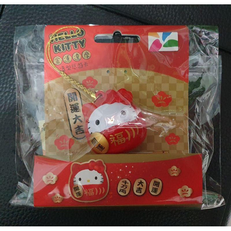 🎁[全新現貨]<🔥超絕版限量>Hello Kitty 【3D金運達摩 (紅)】造型 悠遊卡
