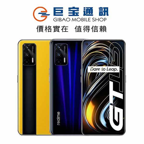 realme GT真我 GT 8+128高通888 /大師版 全新 空機 熱銷 水冷散熱手機單機台灣公司貨120Hz三星