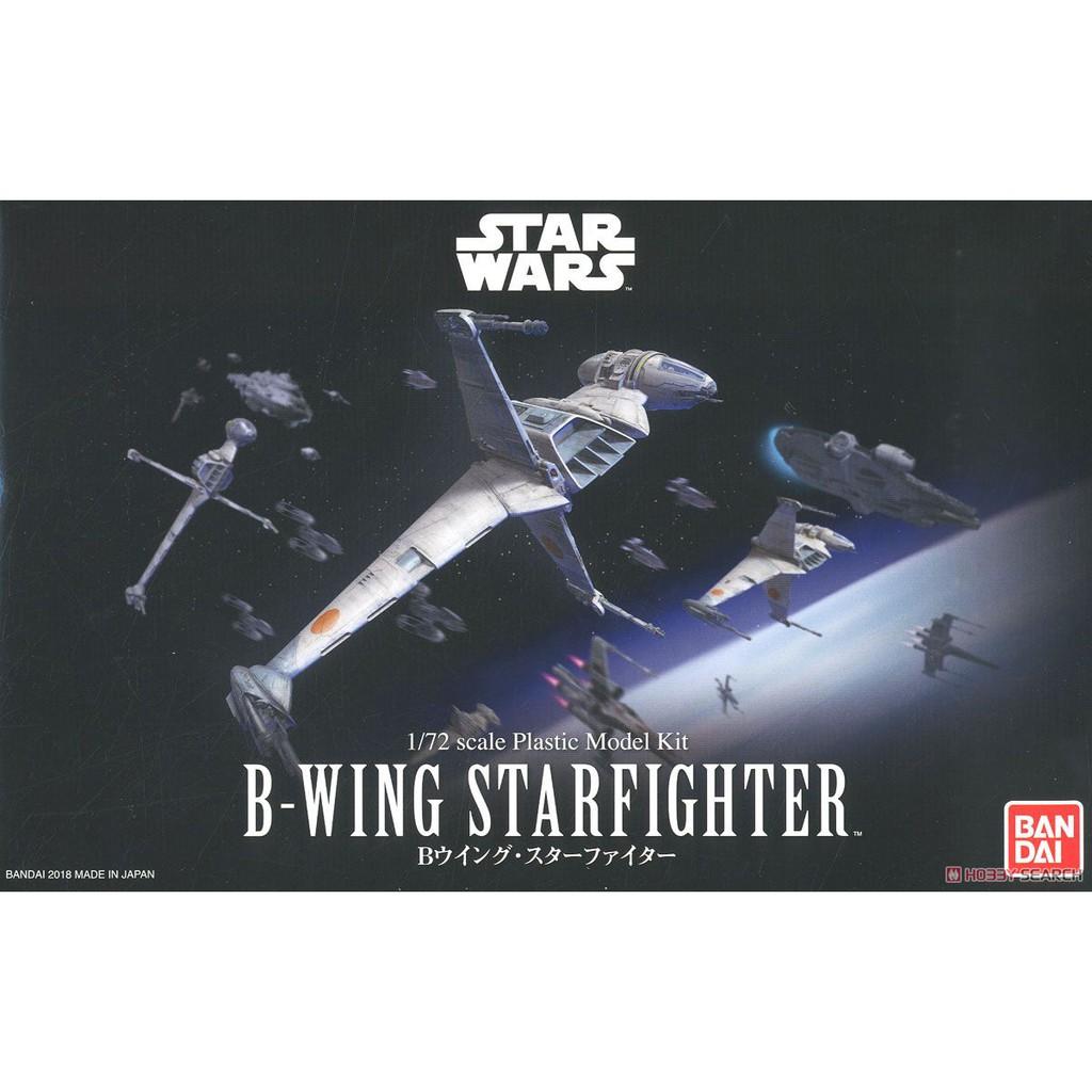 (大鳥叔叔模型)BANDAI星際大戰1/72 STAR WARS B-WING STARFIGHTER B-翼 星式戰機
