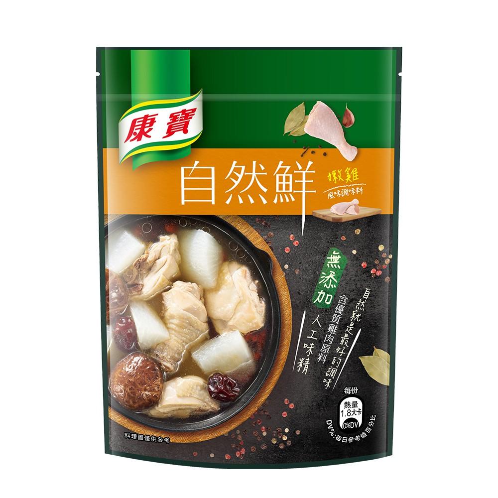 康寶自然鮮 嫩雞風味調味料 300G 即期良品效期至2021/06/13