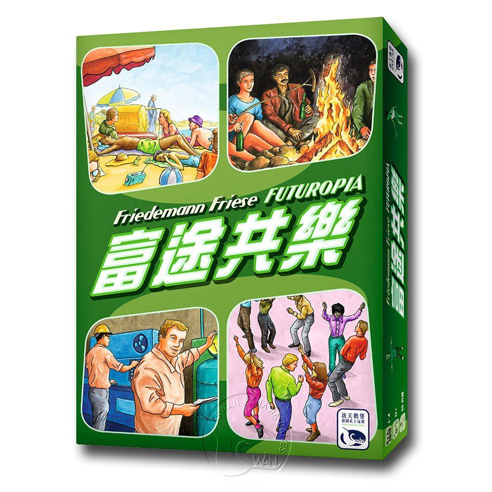 【新天鵝堡桌遊】富途共樂 Futuropia