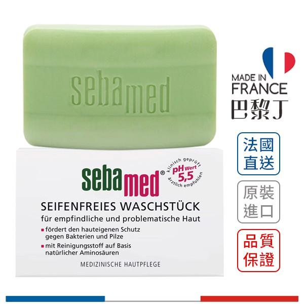 施巴 Sebamed 潔膚皂 / 橄欖潔膚皂 150g【巴黎丁】