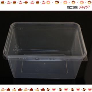 【嚴選SHOP】5入 台灣製 1000cc餅乾盒 PP底+PET蓋 塑膠盒 密封盒 保鮮盒 包裝盒 冰淇淋盒【S016】 臺中市