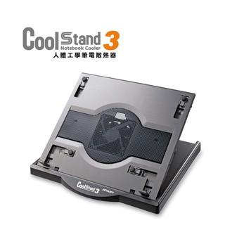 【JETART】CoolStand3 多段角度可旋轉 人體工學 筆電散熱器 NC6000 新北市