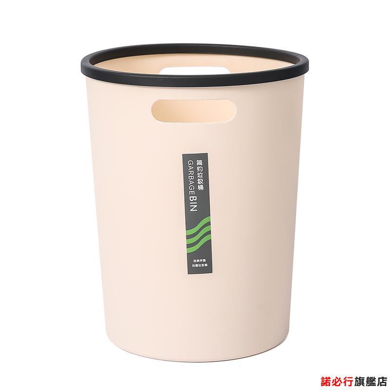 【全館免運】家用衛生間客廳創意簡約垃圾桶臥室辦公室廚房大號馬桶拉圾筒紙簍