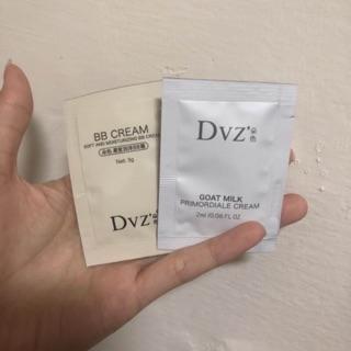 BB霜、素顏霜、卸妝棉試用包