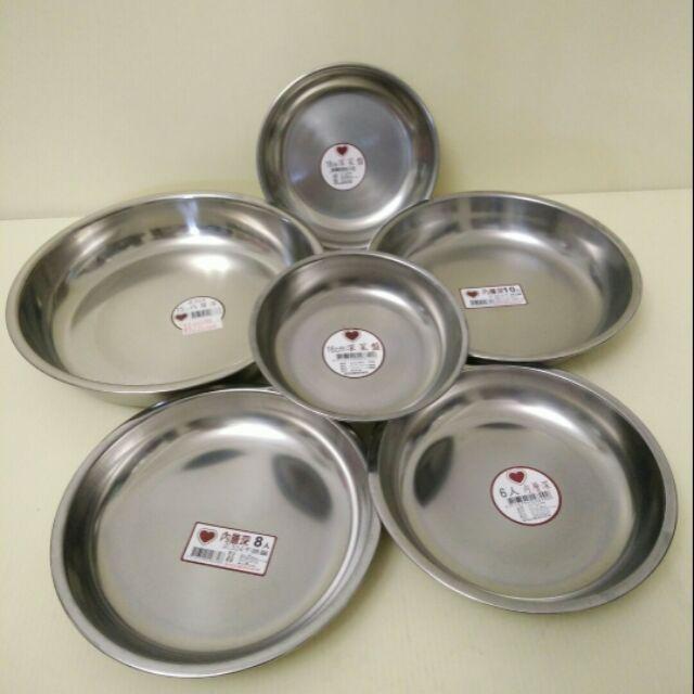 蒸盤不銹鋼 304不鏽鋼圓盤 茶盤 蒸盤 露營盤 水果盤 菜盤 烤肉盤 烤盤 瀝水盤  ㄧ入 台灣製造
