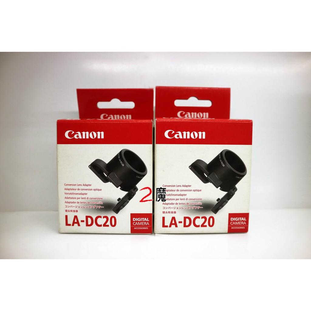 CANON LA-DC20 原廠轉接環(轉接套筒) PowerShot S80適用/轉出為37mm口徑《2魔攝影》