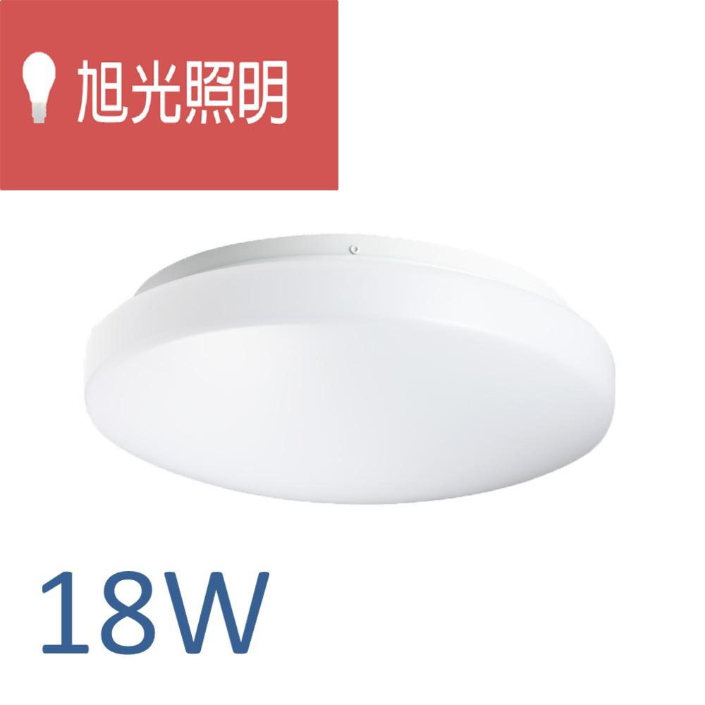 旭光 LED陽台燈(蛋糕型) 18W-白光/黃光