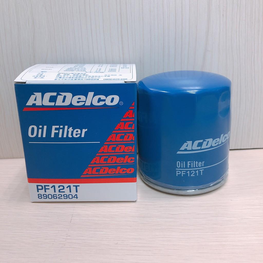 油什麼 PF121T VITARA ESCUDO 吉星 SAAB RX330 SC430 NEON 機油芯 機油濾心