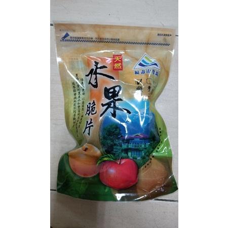 福壽山農場 天然蘋果脆片 現貨 特價 果乾 水果脆片 梨山脆片 梨山蜜蘋果脆片 蘋果乾 200g