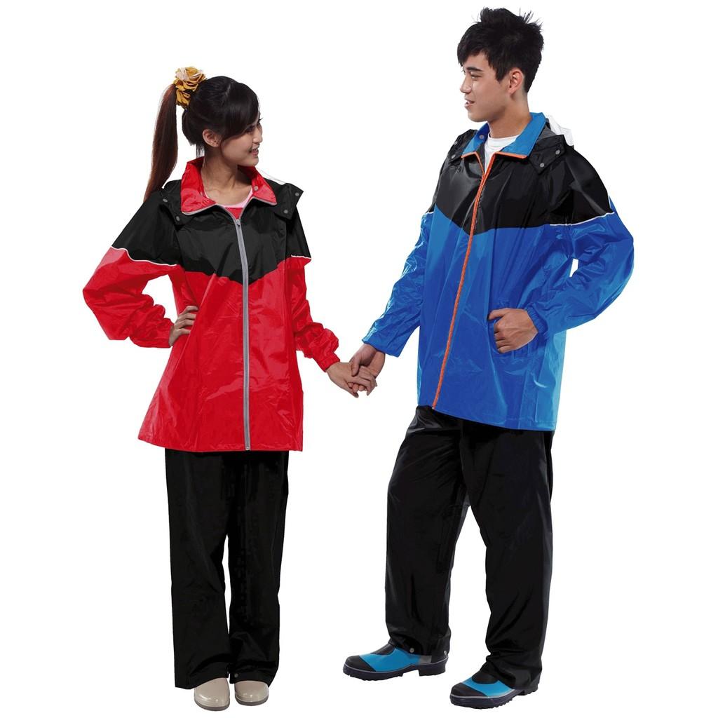 三和牌城市風輕量風雨衣 紅/藍 L-XXL 台灣製 兩截式 輕量尼龍 加壓防水條 修身剪裁【佳瑪】
