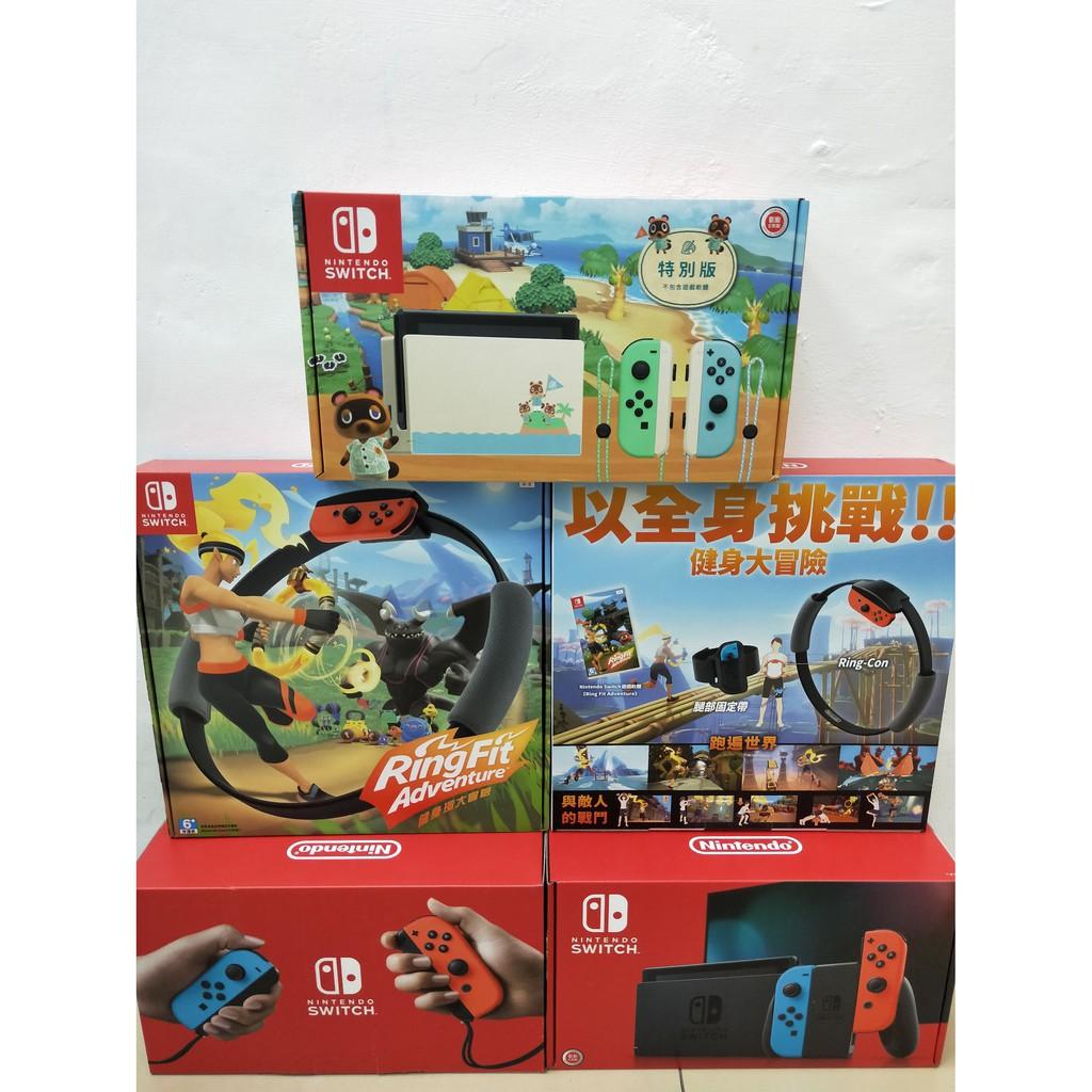 【現貨】 NS Switch主機 動物森友會特別版 台灣公司貨 電力加強版 加購實體遊戲片 健身環大冒險