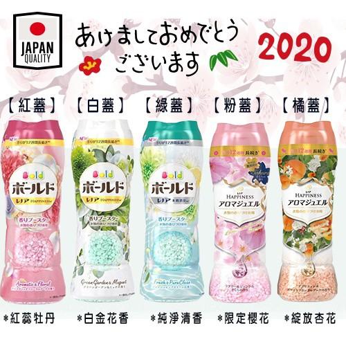 森吉小舖 現貨 日本限定款 P&G 衣物芳香顆粒 BOLD 香香豆 520ml