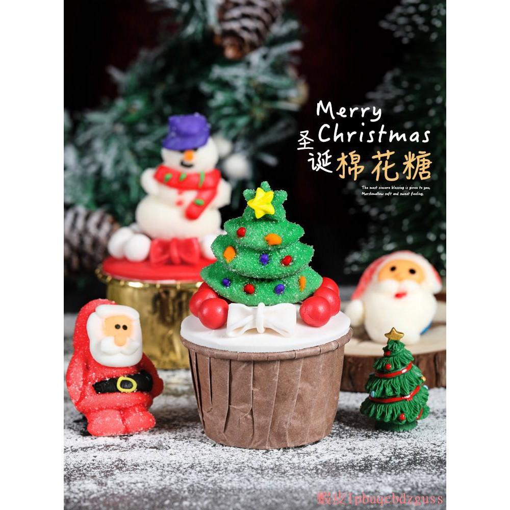 [Rena]滿299發貨!!聖誕節糖果棉花糖 手工創意糖人蛋糕裝飾聖誕樹老人雪人卡通軟糖#356