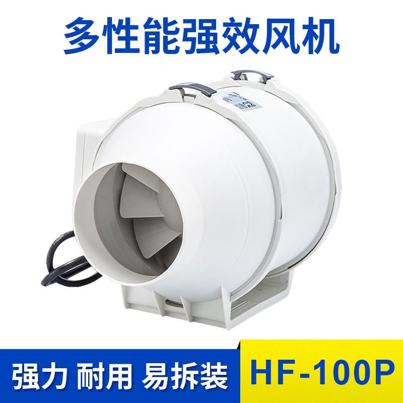 鴻冠 管道風機 HF-100P HF-100S 100廚房油煙排風扇 4吋 衛生間換氣扇 強力抽風機 靜音 220V