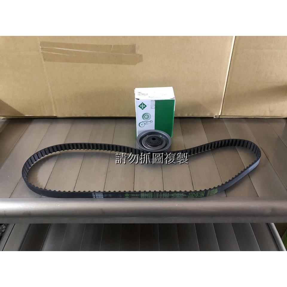 福斯 T4-2.0 GOLF-3 VENTO PASSAT 正廠 正時皮帶 時規皮帶+進口INA 時規惰輪 (可拆賣)