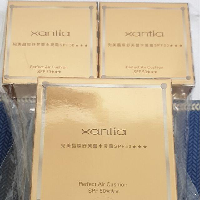 xantia桑提亞氣墊粉餅
