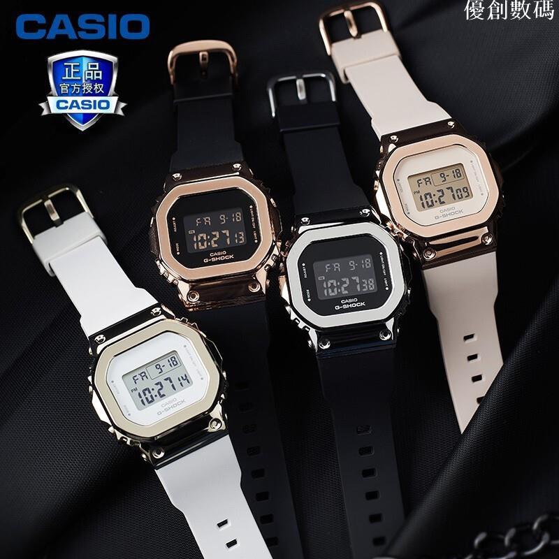 全館免運Gms5600 系列 Baby-G 100% Ori 手錶 Gm-S5600-1 / Gm-S560/優創數碼