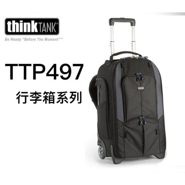 ThinkTank StreetWalker Rolling Backpack V2.0 街頭旅人行李箱 TTP497