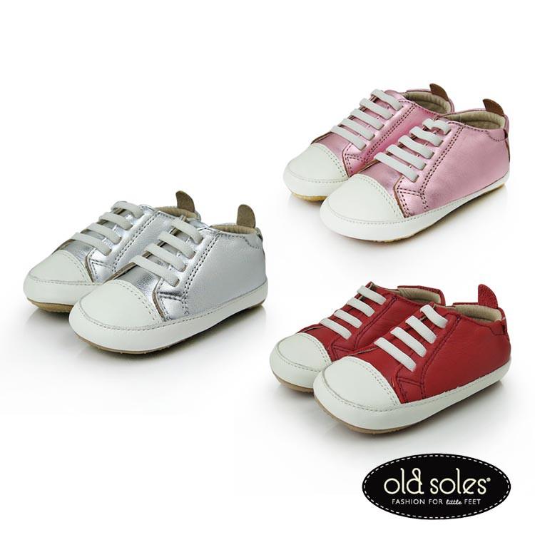 OLD SOLES 手工精緻學步鞋 - 3色