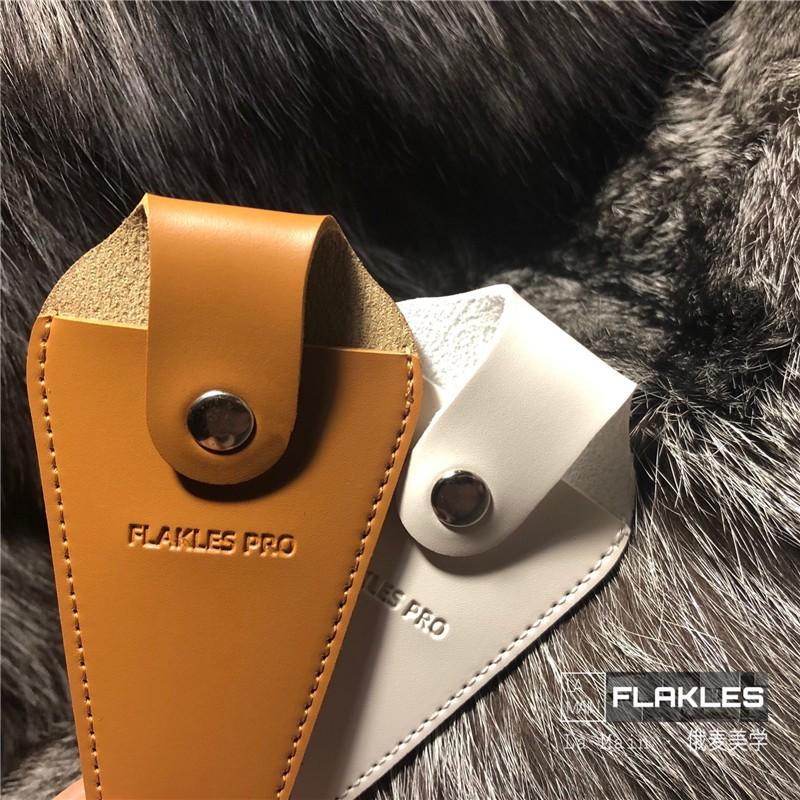 俄式前處理FLAKLES彎剪剪刀保護套俄羅斯進口原廠皮套美甲工具新品 現貨