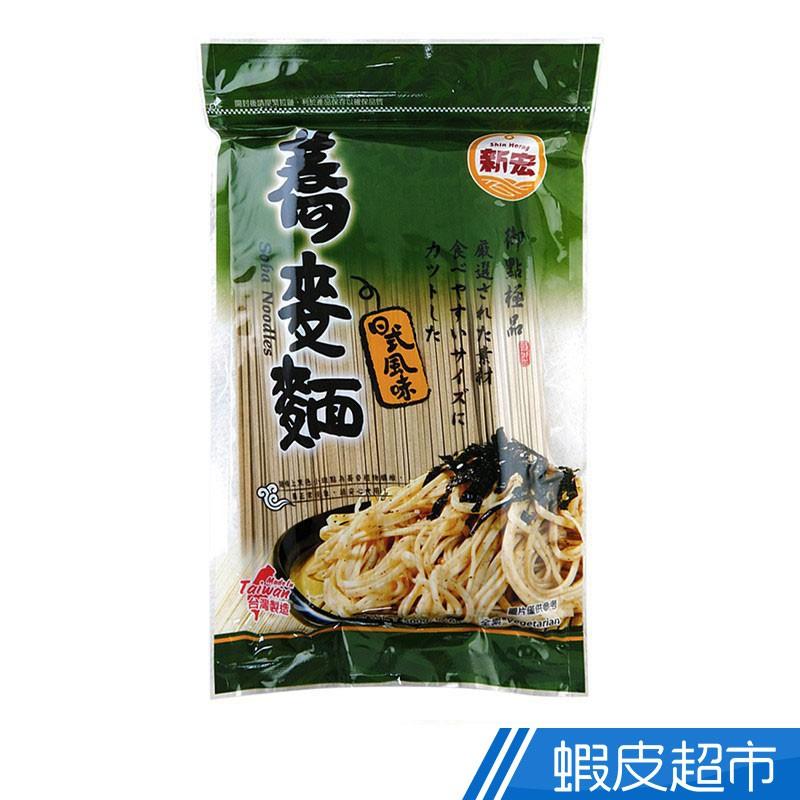 新宏蕎麥麵500g 蝦皮24h 現貨