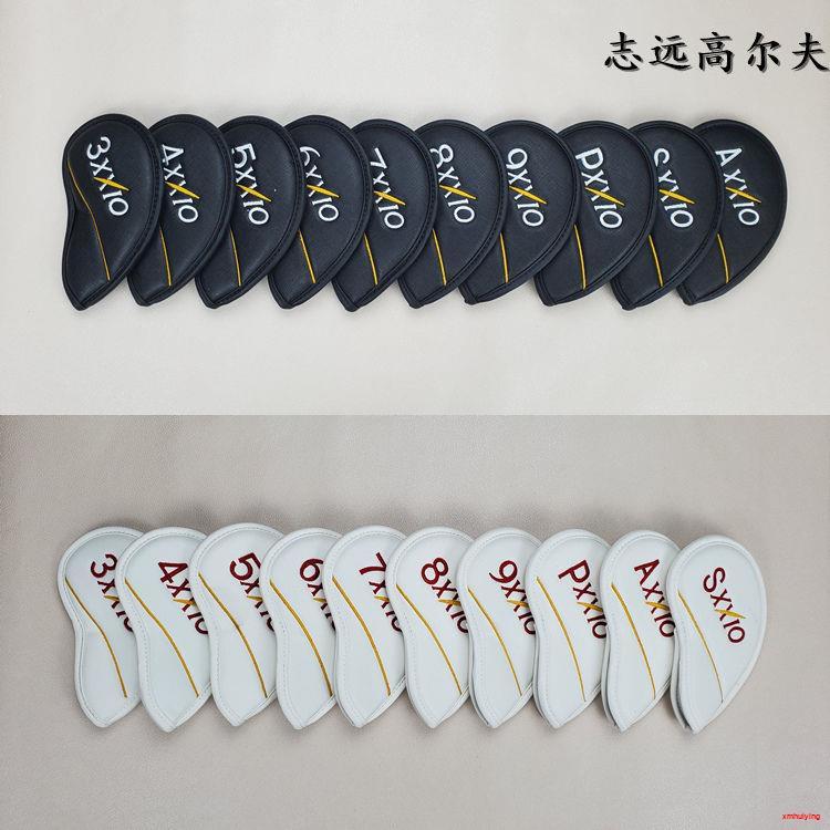 ◇✨高爾夫伴侶 XXIO高爾夫鐵桿套 桿頭套帽套 球桿保護套高爾夫球桿XX10球頭套