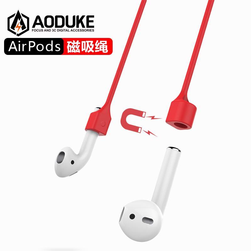 現貨 Baseus/ 倍思 Airpods耳機掛繩 磁吸頸鍊防丟繩 運動防掉繩 IPhone/ 蘋果藍牙耳機防掉器 防丟線