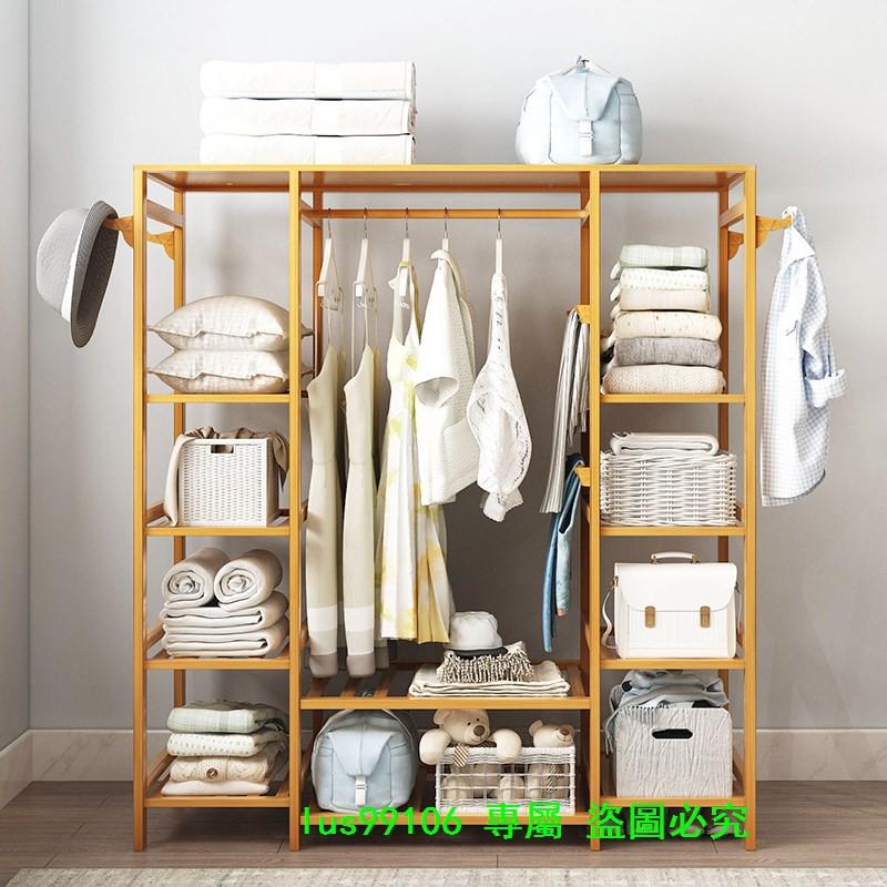 【天天特價I31】儲物柜收納簡易衣柜組裝柜子置物柜雙人衣櫥自由組合多功能衣柜