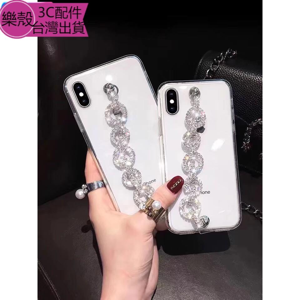 樂殼 水鑽手腕鏈透明殼LG G8 G8X G8S V20 V30 V60 Q60 K61 K51S velvet 手機殼