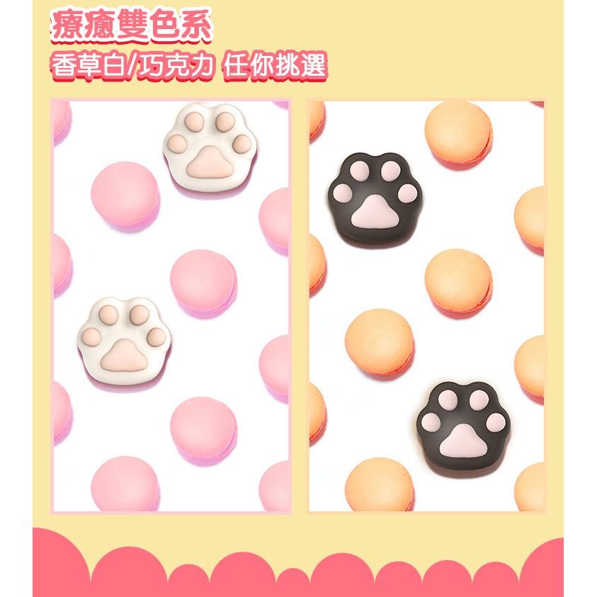 iobanana 貓掌健康按摩器-巧克力/白色