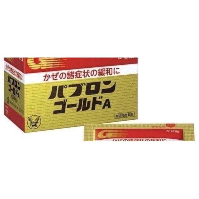 【一週出貨】日本代購大正微粒(44包入)