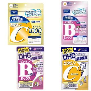 現貨免等⛄日本DHC長效持續型維他命B群30日 長效持續型維他命C30日 一般型維他命B60日 一般維他命C60日