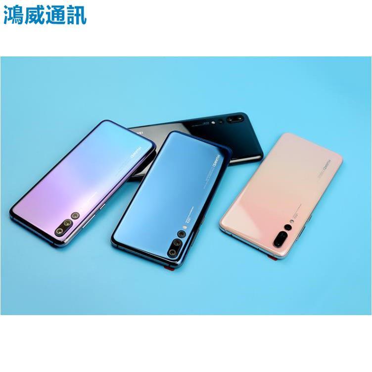 【鴻威通訊】 HUAWEI 華為 P20 Pro 6G/128G (空機) 全新未拆封 原廠公司貨 國際版 內建谷歌