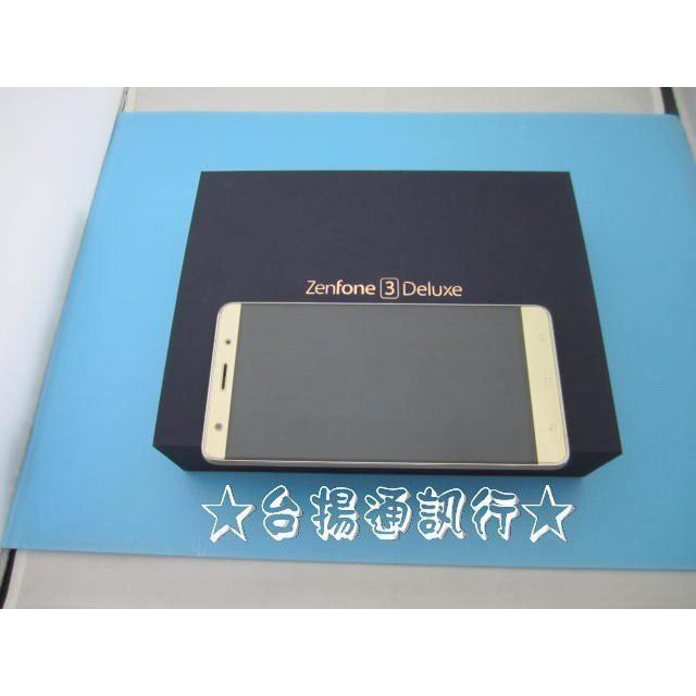 二手機~台揚通訊~ ASUS ZenFone 3 Deluxe ZS570KL 6+64G 5.7吋  ~金#40343