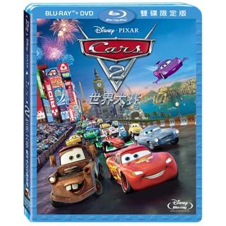 (D) CARS 2 世界大賽 BD+DVD  限定版 全新品 臺北市