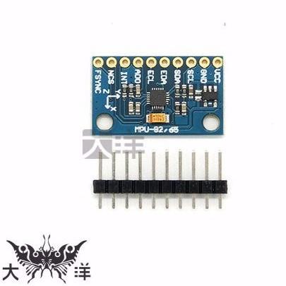 MPU-9250陀螺儀/速度/指南針磁場9軸傳感器模組(1147)