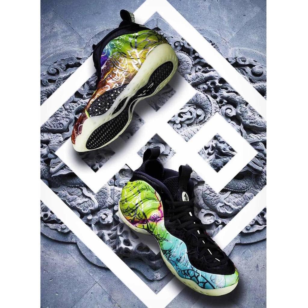 Nike Air Force 1 Air Foamposite OneSafari Collection ...