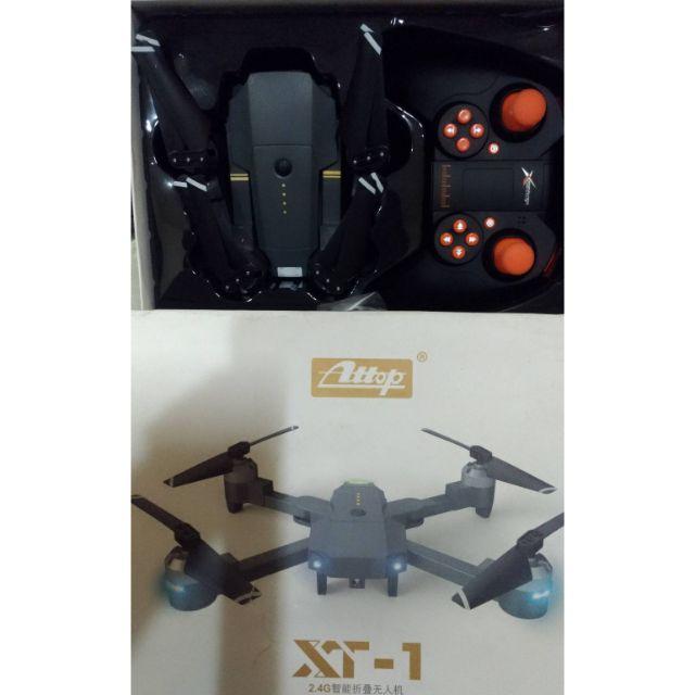 XT-1超便宜空拍機