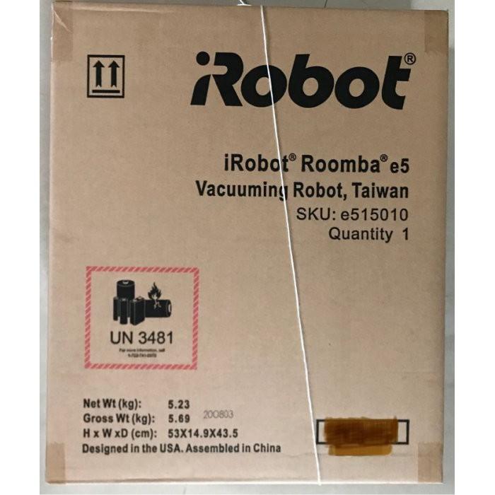 自售全新公司貨iRobot roomba e5 Wifi掃地機器人